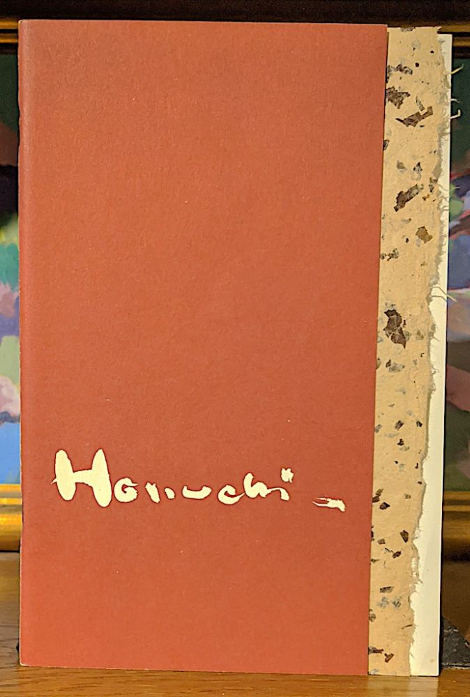Paul Horiuchi: 50 Years Of Painting -- Museum of Art Eugene, Seattle Museum of Art -- Exhibition Catalog. Japanese Art, Paul Horiuchi, Exhibition Catalog.