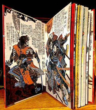 Tales of the Samurai. Illustrated Edition. -- Tales of the Samurai include these Stories: The Forty-Seven Ronin - Kazuma's Revenge - The Ghost of Sakura - The Vampire Cat of Nabeshima - The Prince and the Badger